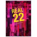 REAL22 「22歳」のリアル・フォトドキュメント/マリヨ リリコ(2013年卒)