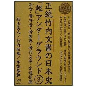 130109_takeuchi