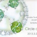 "Tamako Tsuda Jewelry Art Exhibition  "" Circle of life """