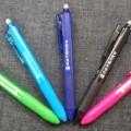 【売り切れ】フリクション3色ボールペン