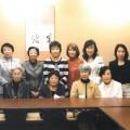 【開催報告】関西女子成城会