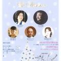 金川信江(43新高C)出演 クリスマスコンサート&ディナー