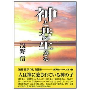 160905_kami
