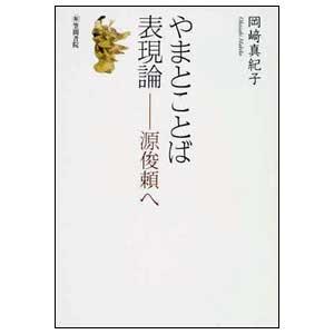 20120416_yamatokotoba