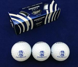 20150606_golfball