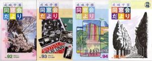 dayori