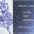 Tamako Tsuda Jewelry ART Exhibition