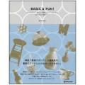 BASIC&FUN!/碓井美樹(33短C/33文B)