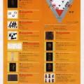 秋葉生白(21文D) 書展 ART colours Atrium Tour Vol.3『月ノカホリ』