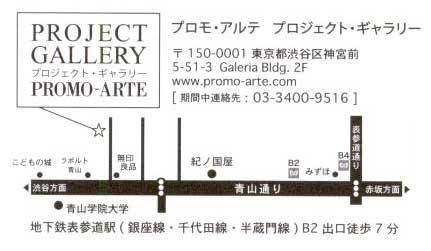 130306_tsuda_map