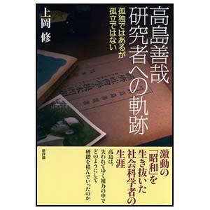 130326_takashima