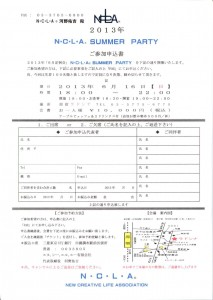 130423_ncla_fax