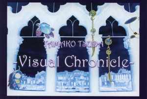130809_visualchronicle
