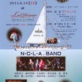 N・C・L・A SUMMER PARTY