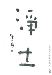 141020_akiba