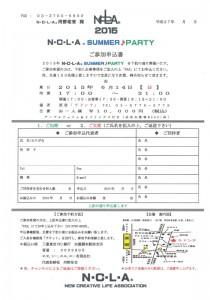 150402_NCLA2