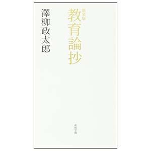 150917_sawayanagi