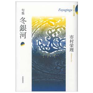 151119_fuyu