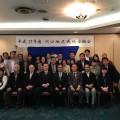 【開催報告】川口成城会 総会