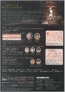 160418_matuyama1-3