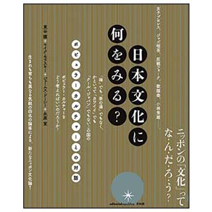160418_nihonbunka