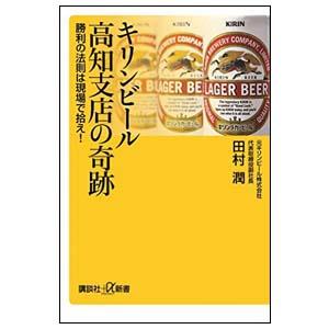 160502_beer