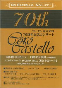 161024_castello