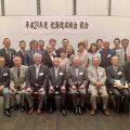 【開催報告】北海道成城会 総会