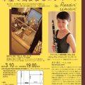 金川信江(43新高C)本屋で気ままなコンサート in Readin'Writin'
