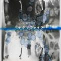 SKIPシティ国際Dシネマ映画祭2019『サクリファイス』/壷井濯(59A)