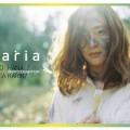 riaria/蘭乃はな(58F柴田蘭)写真展