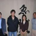 上海成城会2006年~2010年の軌跡