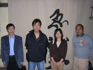 shanghai01